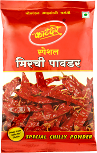 Special Chilly Powder