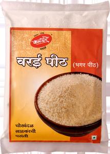 Vari Flour