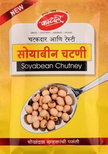 Soyabean Chutney
